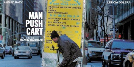 MAN PUSH CART (2005) de Ramin Bahrani