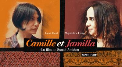 CAMILLE ET JAMILA (2009) de Souad Amidou