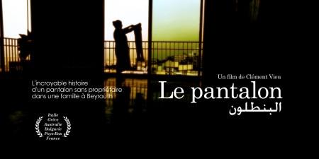 LE PANTALON (2013) de Clément Vieu