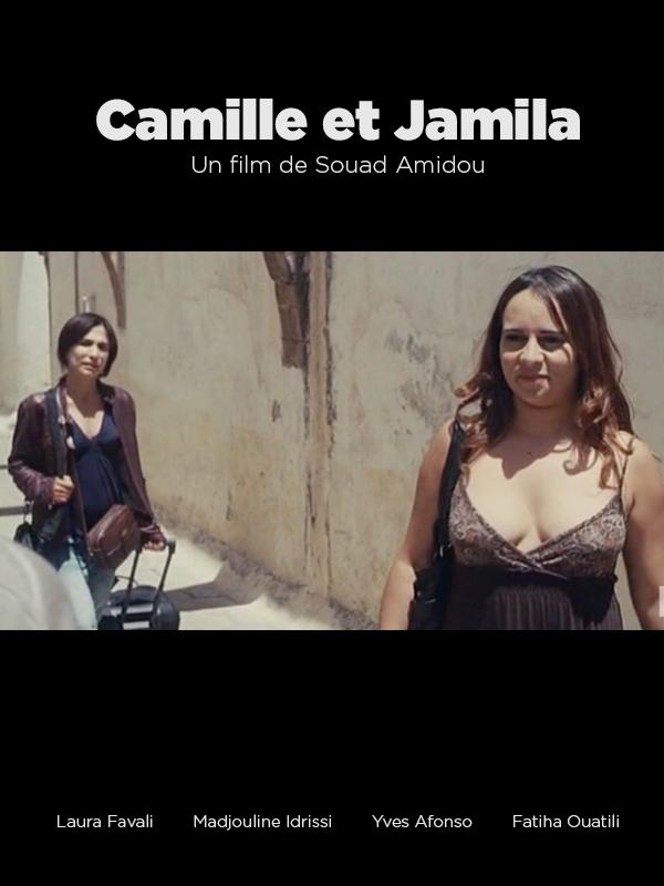 Camille et Jamila affiche