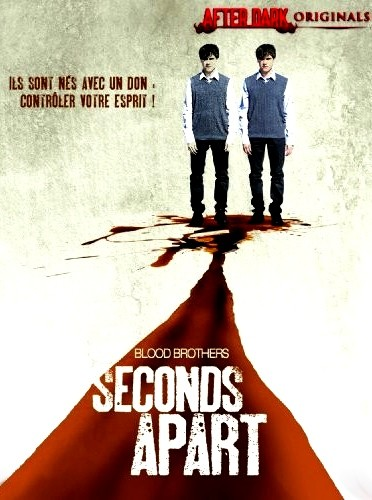 seconds appart