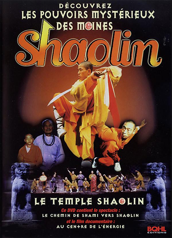 affiche cinema pouvoirs moines shaolin