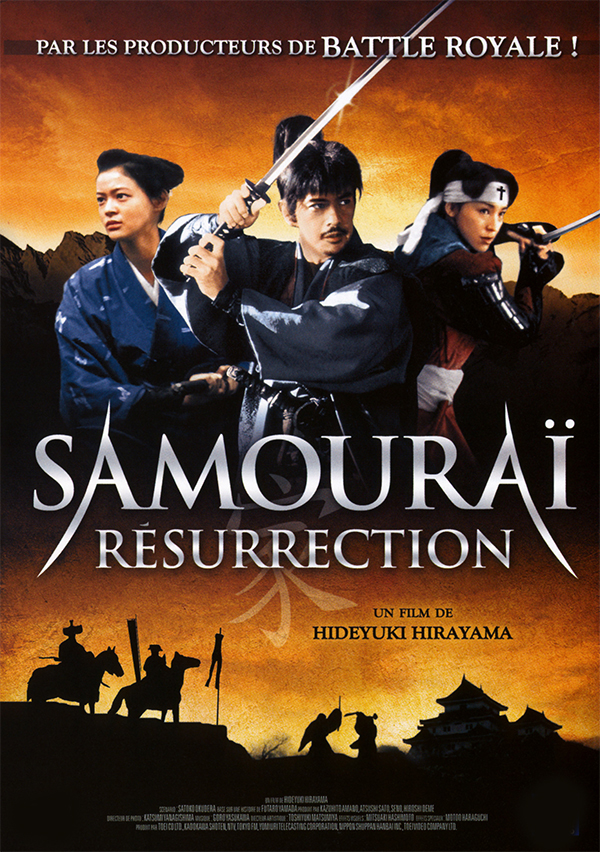 AFFICHE CINEMA SAMOURAI RESURRECTION