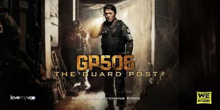 THE GUARD POST (2008) de Su-chang Kong