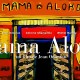 MAMA ALOKO (2001) de Jean Odoutan