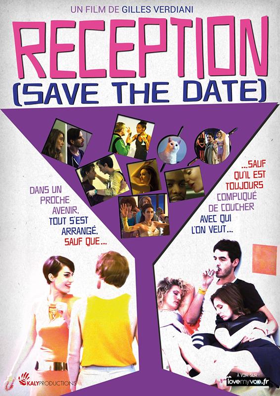 affiche cinema reception