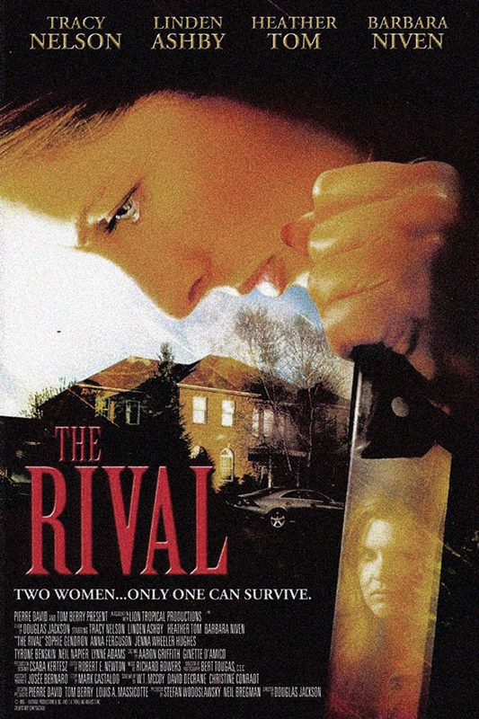 affiche cinema the rival
