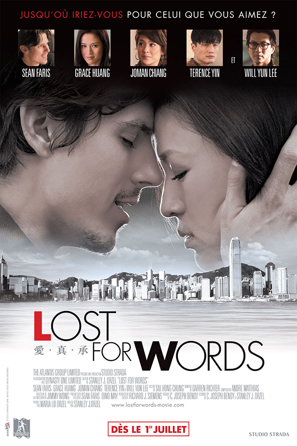 affiche cinema lost for words