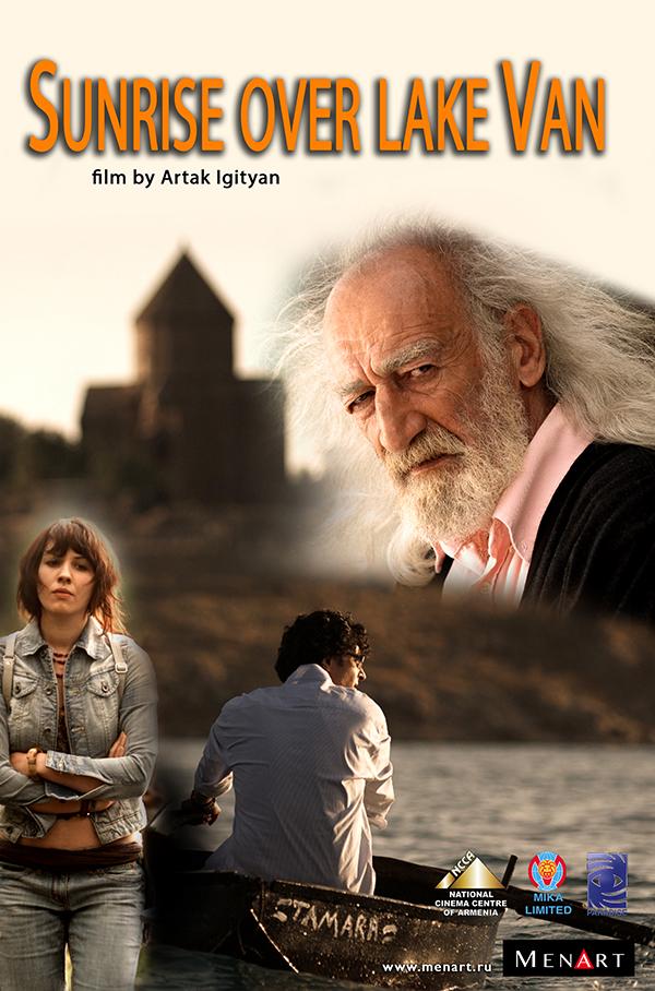 affiche cinema laurore sur le lac de van