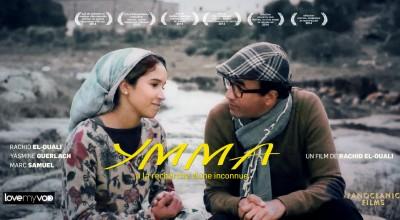 YMMA, À LA RECHERCHE D'UNE INCONNUE (2015) de Rachid El-Ouali