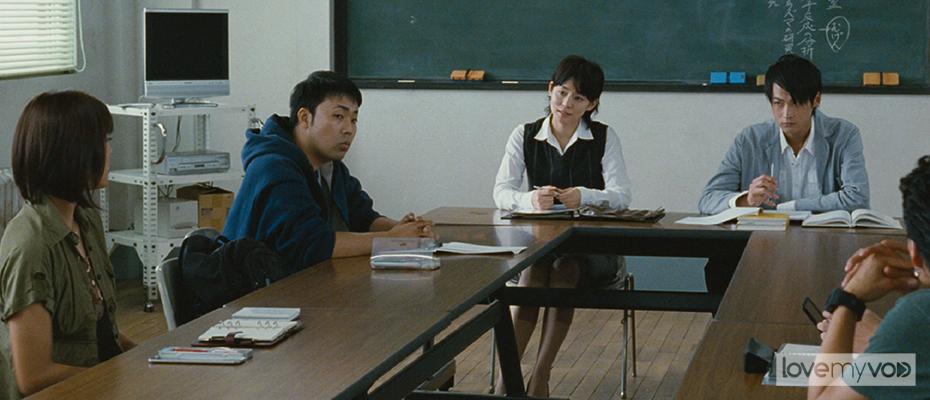 GOD'S PUZZLE (2008) de Takashi Miike