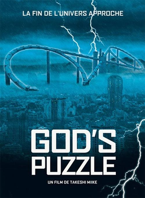 affiche cinema gods puzzle