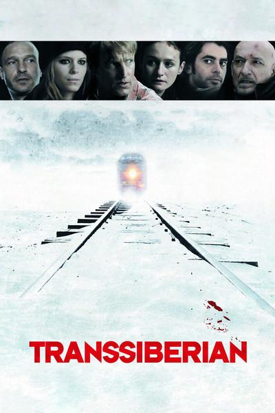affiche cinema transsiberian