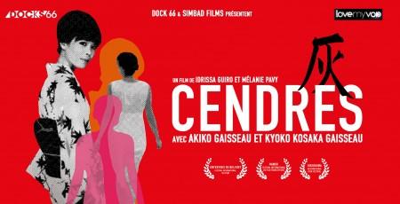 CENDRES (2015) de Mélanie Pavy et Idrissa Guiro