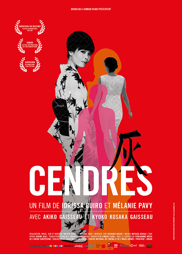 CENDRES affiche cinema