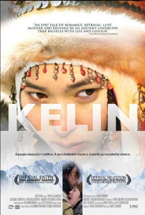 affiche cinema kelin