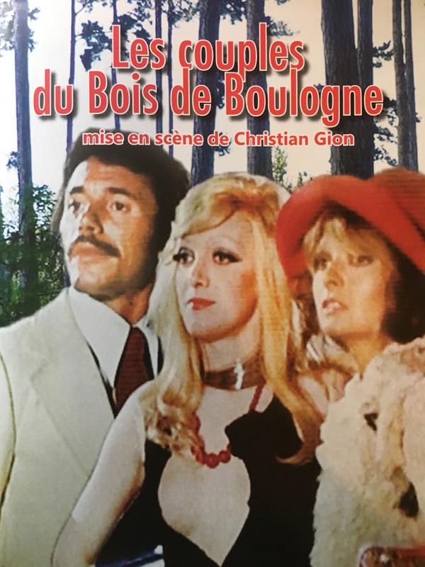 affiche cinema les couples du bois de boulogne