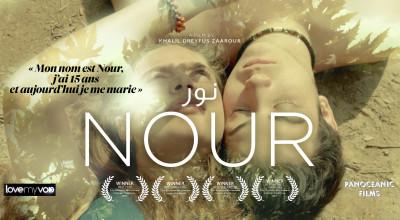 NOUR (2019) de Khalil Dreyfus Zaarour