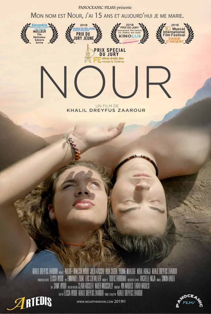 affiche cinema NOUR